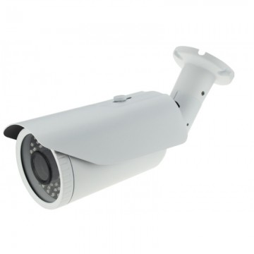 IP Камера Cantonk FULL HD 2mp, IR 40м