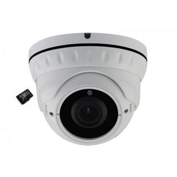IP Камера FULL HD 2mp, IR 30м + SD card до 64gb