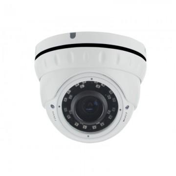 IP Камера FULL HD 2mp, IR 30м
